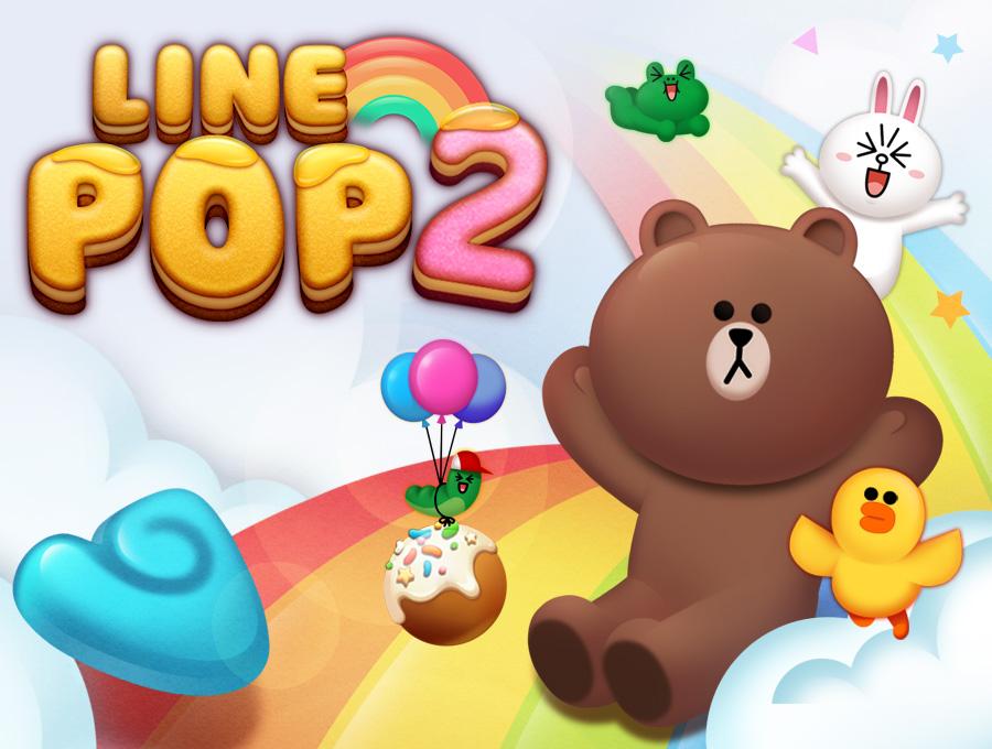 LINE POP...
