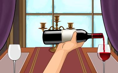 채워라 와인잔