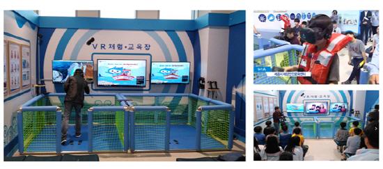 해양수산부'해양안전 체험교육 VR콘텐츠 제작'