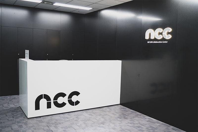 로비-NCC