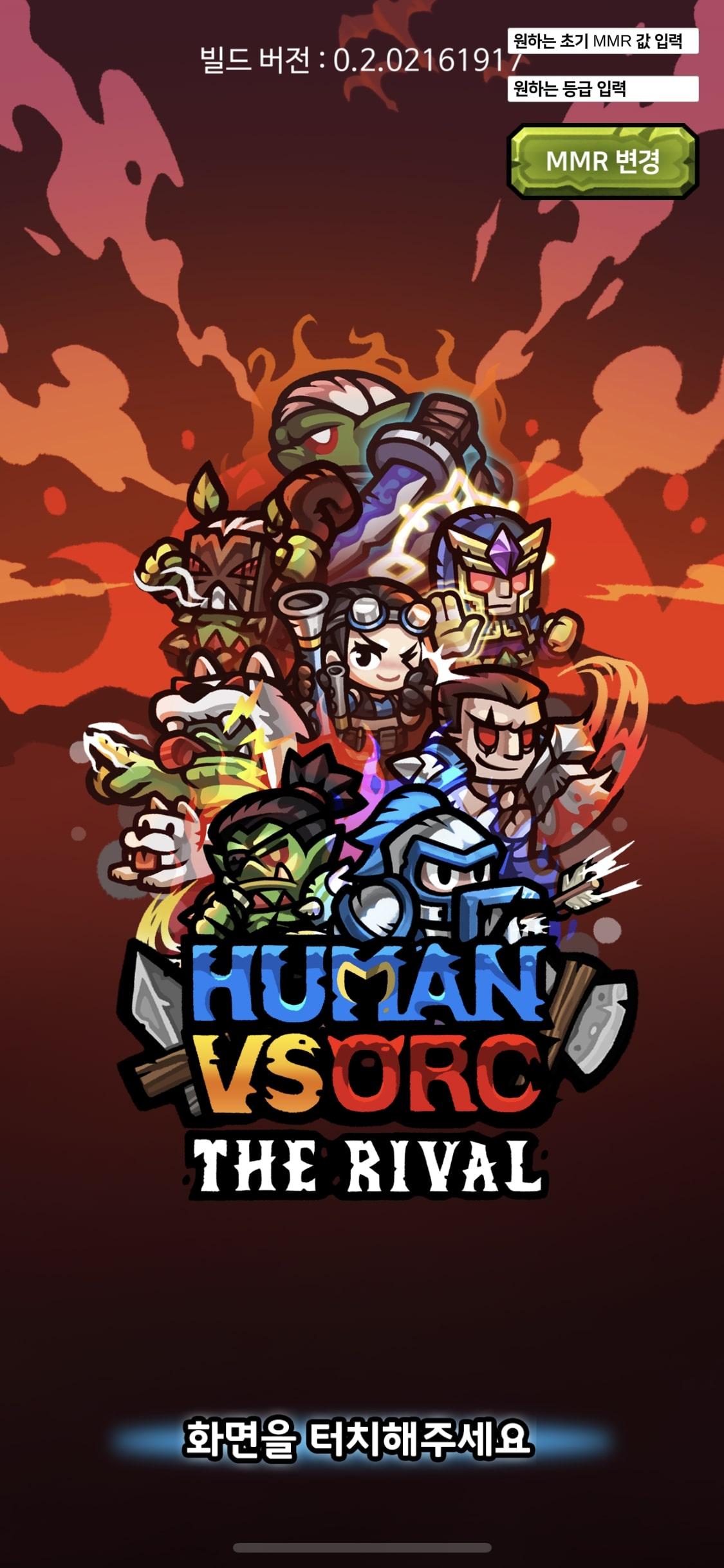 현재 개발중인 게임 이미지