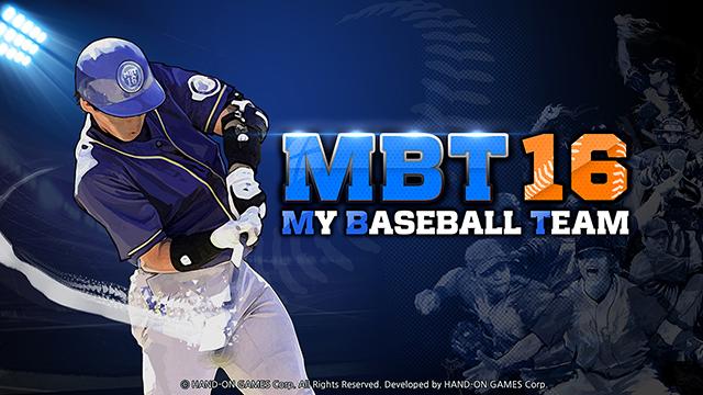 마이 베이스볼팀 16