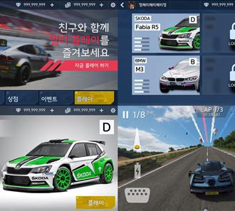 모바일 게임 UI