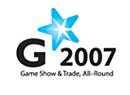 국내최대의게임쇼,지스타2007내일개막