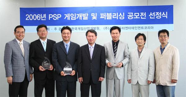 PSP게임개발및퍼블리싱공모전선정식개최