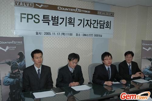 GNA소프트,FPS특별기획기자간담회