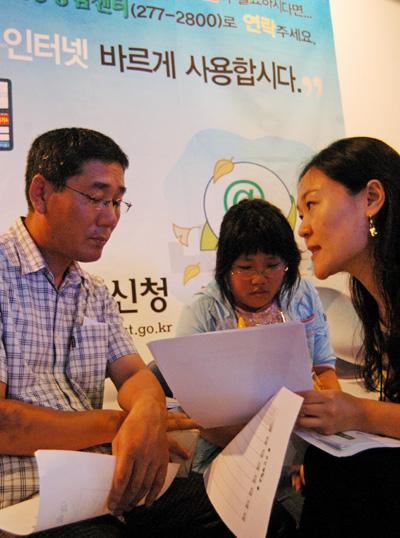 전주컴퓨터게임엑스포2005,행사3일차엿보기