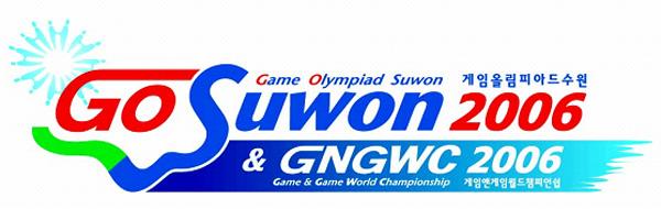 게임올림피아드수원2006,GNGWC2006과함께개최