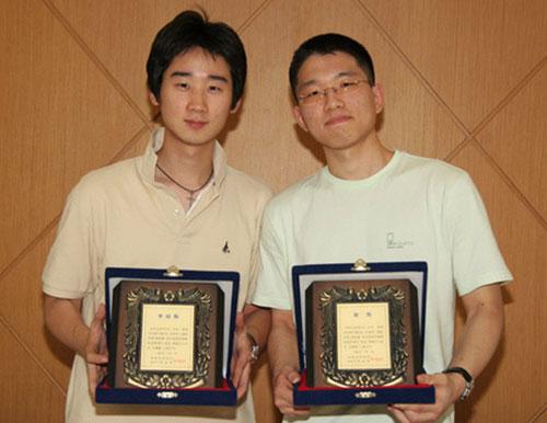 `2005야후게임배인터넷바둑대회`,성황리마무리
