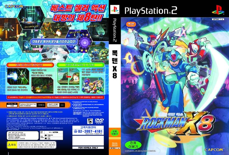 PS2용`록맨X8`,완전한글화거쳐2월3일정식발매