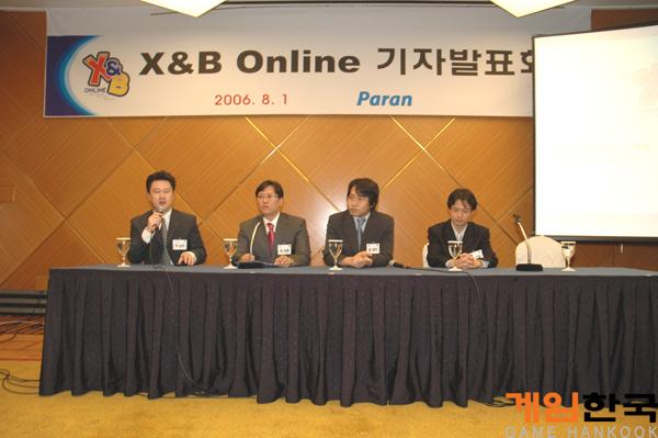 파란,겨울시즌`X&B온라인`서비스