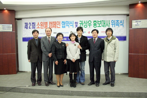 컴투스,제2회소원별캠페인참여