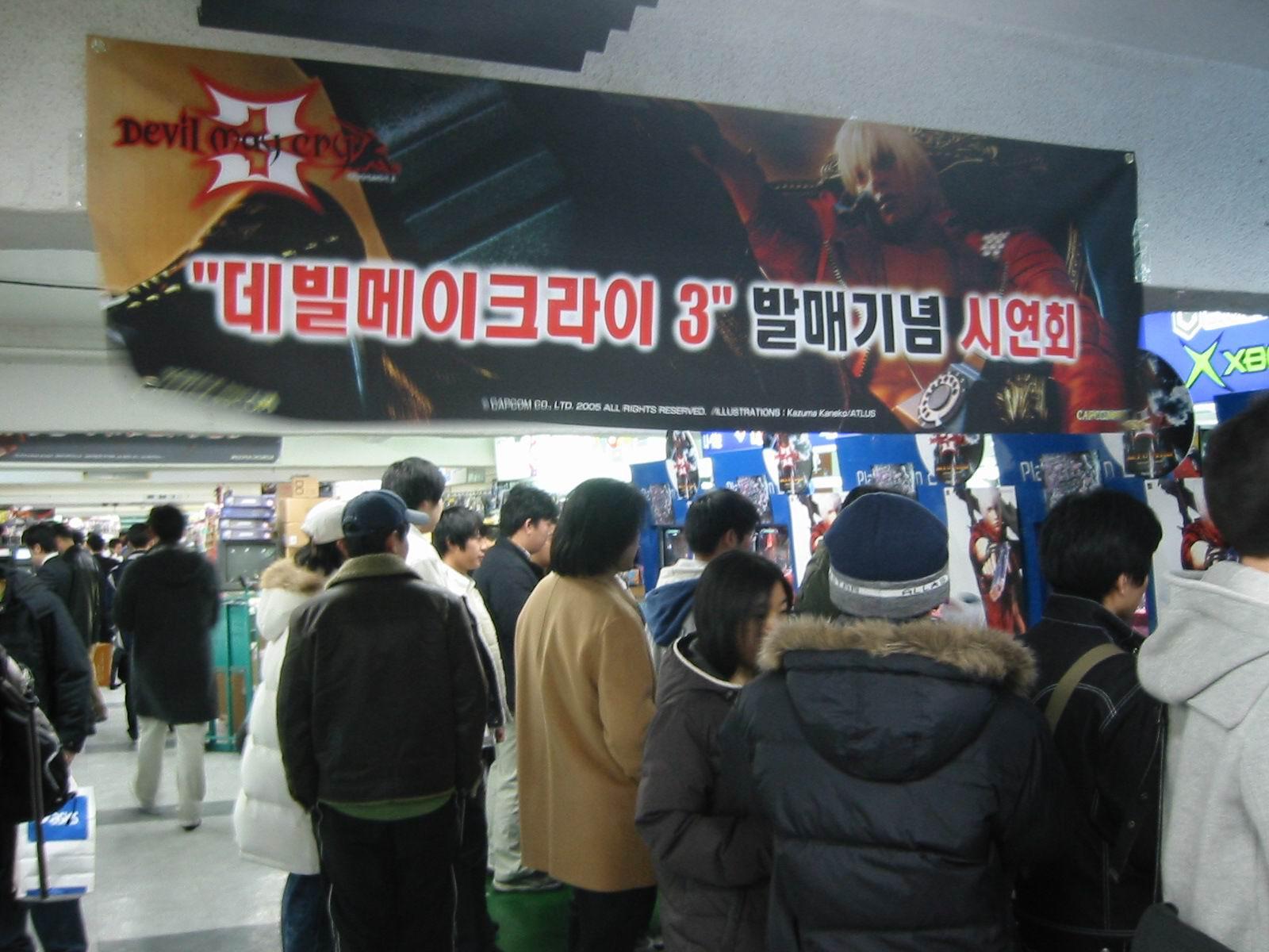 코코캠콤,데밀메이크라이3시연회성황리에마쳐