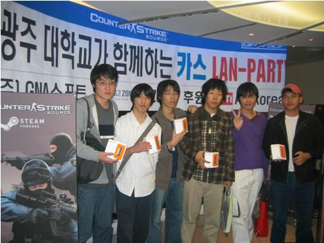 GNA소프트,카운터스트라이크랜파티개최