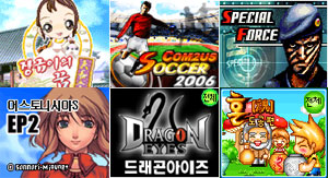 2006모바일게임,슈팅/어드벤처,전략/RPG강세