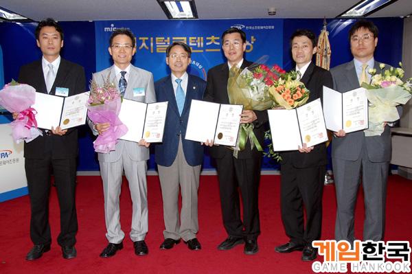 2007년도2분기디지털콘텐츠대상시상식개최