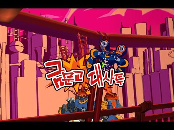 아스트로레인저,2차체험판전격공개!