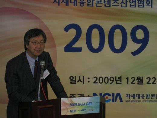 차세대융합협,서초동서`NCIA데이`개최