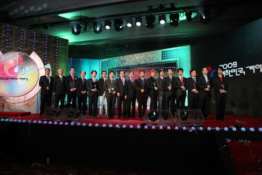 NHN`C9`올해`최고의게임`영예