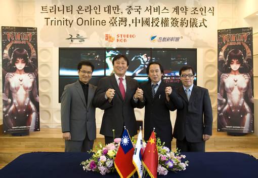 '트리니티'대만,중국,유럽수출