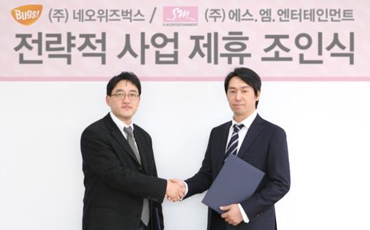 네오위즈벅스,SM과전략적제휴