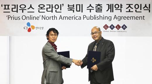 CJ,'프리우스온라인'북미시장진출