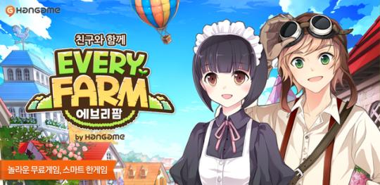피버스튜디오,2연타성공…선데이토즈비켜!