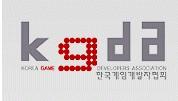 KGC2011,11월7일대구엑스코서개최