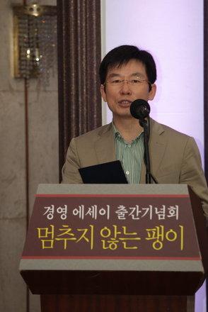 최신규회장,경영에세이출간
