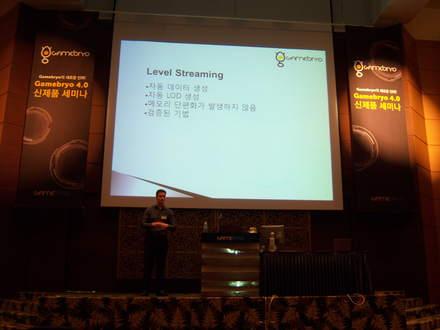 게임베이스,최신엔진`게임브리오4.0`공개