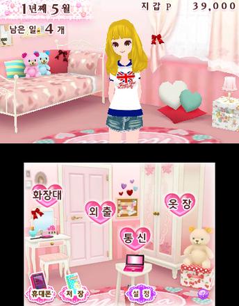 사이버프론트,3DS용`슈퍼스타2`발매