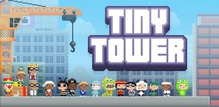 다음,해외인기작`타이니타워`출시