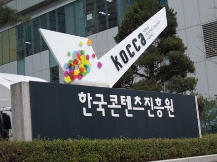 진흥원,게임비즈매칭상담회성황리에마쳐