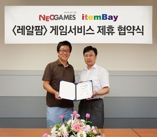 아이템베이,`레알팜`제휴협약체결