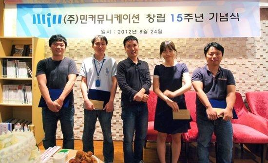 민커뮤니케이션,창립15주년행사