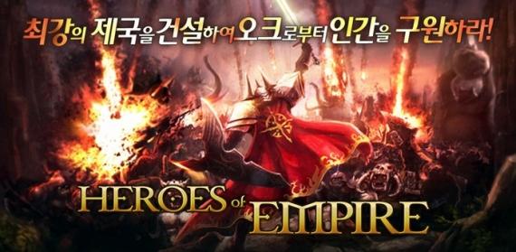 엔타즈,모바일RPG`HOE`출시