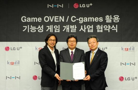 NHN,LG유플러스와기능성게임협력