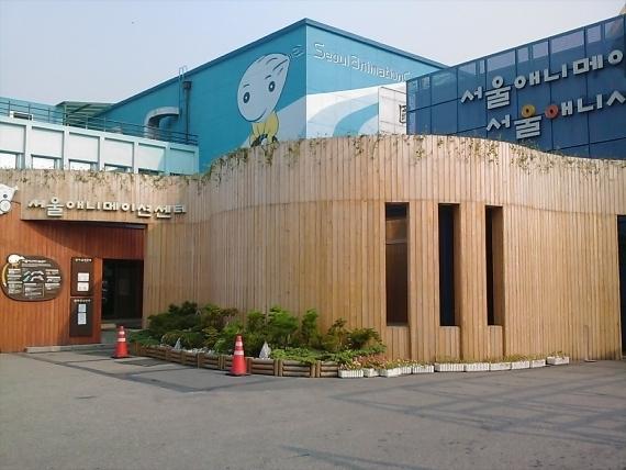 서울게임센터4기입주업체모집