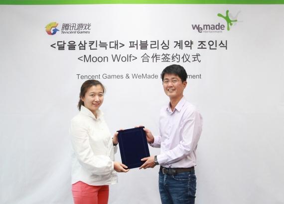 위메이드`달을삼킨늑대`중국수출