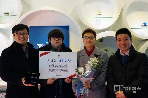 게임인재단`제1회게임인상`시상식개최