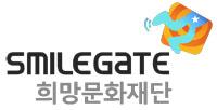 스마일게이트`멤버십`5기모집
