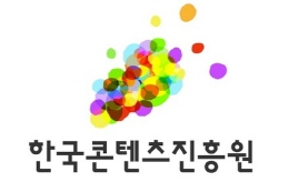 진흥원美`GDC`서문화기술공동관운영