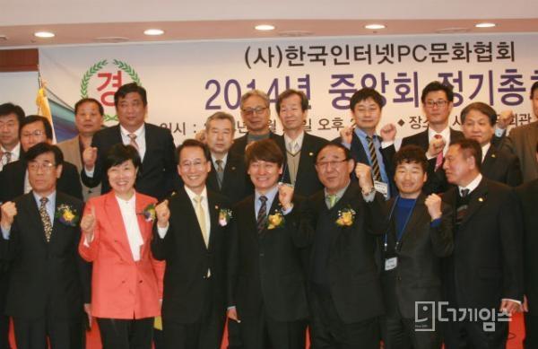 인문협,PC방이미지개선적극추진