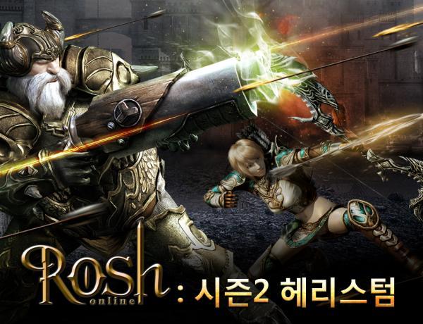 엠플레닛,`로쉬온라인`채널링