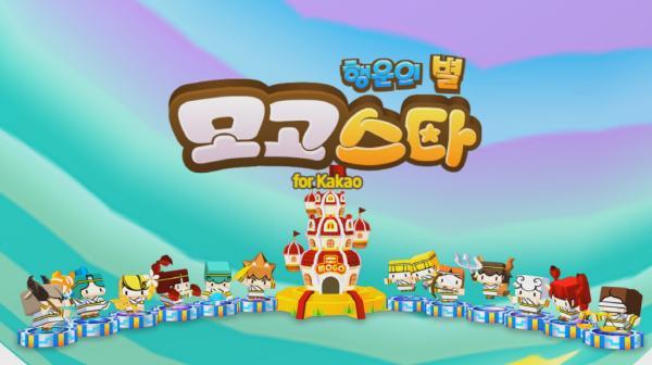 다우기술`모고스타`티저공개