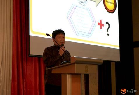 엘엔케이후원`2014SPP`컨퍼런스성료