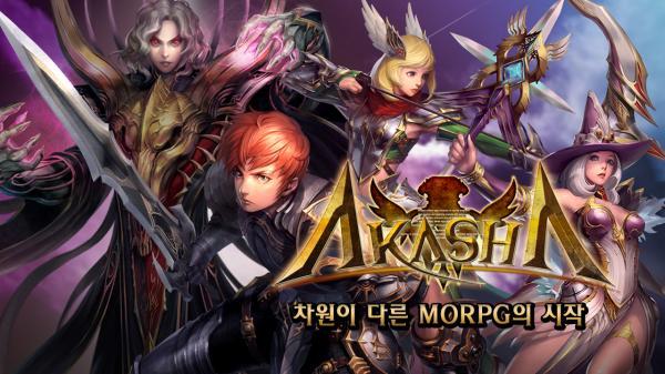게임빌`아카샤`글로벌앱스토어론칭