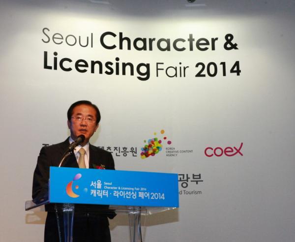 `서울캐릭터ㆍ라이선싱페어2014`개최