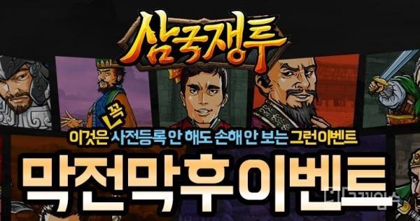 파티게임즈,7월게임출시라인업공개