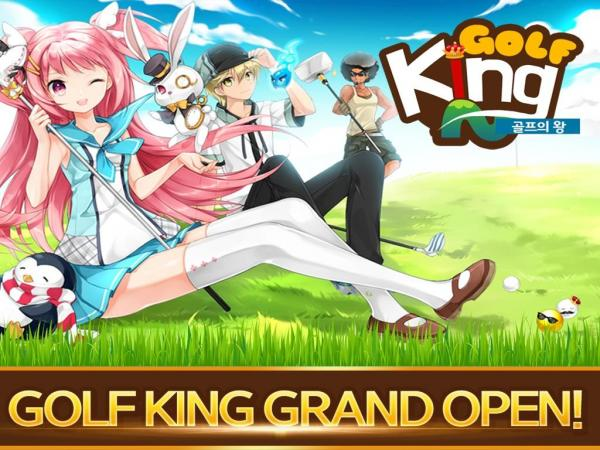 골프존`내일은골프왕`구글연계강화